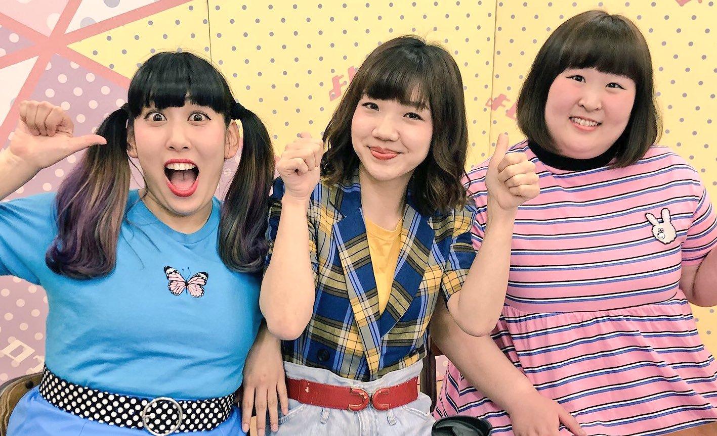 人組 女 3 お笑い
