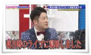 和牛・川西賢志郎