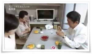 安倍晋三首相の自宅
