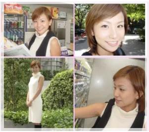 ミス 櫻井 慶應 翔