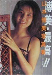 京本大我の母