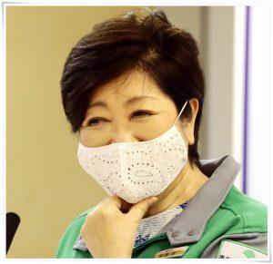 小池百合子のマスク