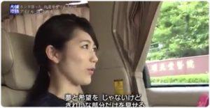 渡辺麻友(まゆゆ)