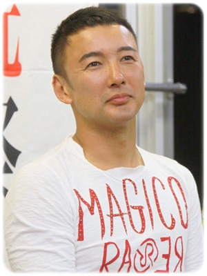 中卒の山本太郎