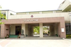 山本太郎の学校