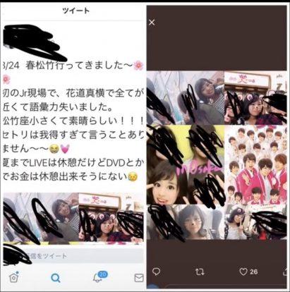 【未満警察】松井結麻の経歴プロフィール|ジャニオタでセクガルとしての画像も!