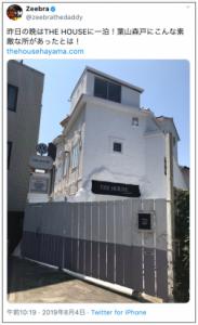 【どこ?】Zeebraが不倫旅行をした高級リゾートはTHE HOUSE