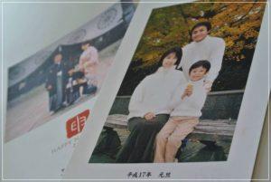 玉木雄一郎の息子の大学