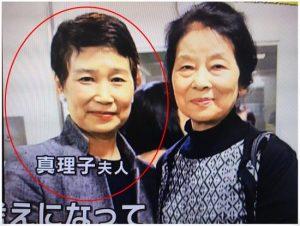菅義偉の嫁の若い頃