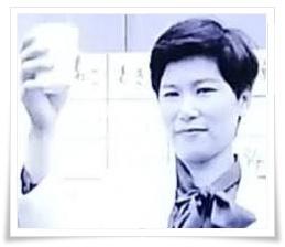 菅義偉の嫁(真理子夫人)の若い頃