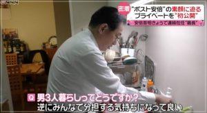 岸田文雄と息子たちの親子エピソード
