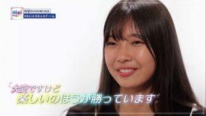 マユカは目頭切開で顔変わった