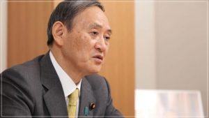 総理 学歴 菅 長男