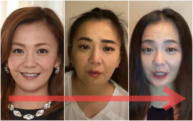 華原朋美の顔が変わった