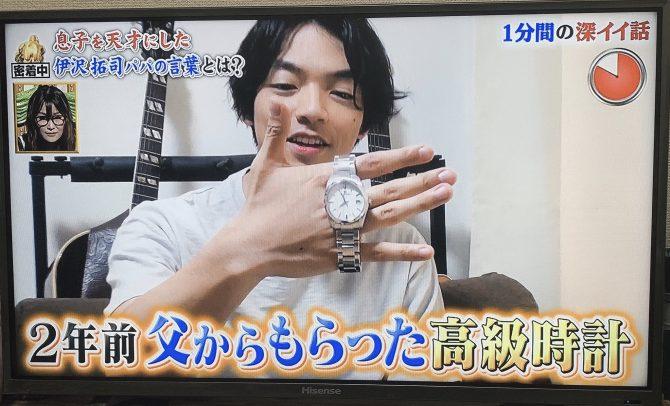 伊沢拓司の腕時計のブランドはグランドセイコー