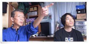 伊沢拓司の両親の仕事