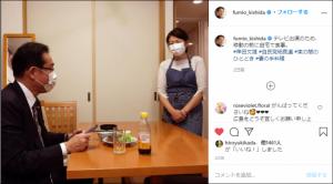 岸田文雄と嫁・裕子夫人