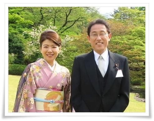 岸田文雄の嫁・裕子夫人の実家