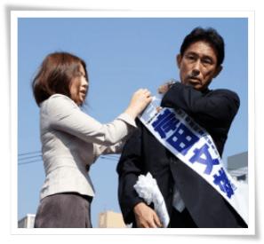 岸田文雄の嫁・裕子夫人の学歴