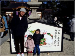 杉田陽平の家族構成