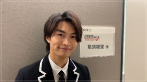 那須雄登は慶應大学経済学部