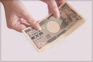特別定額給付金|15万円はいつもらえる?