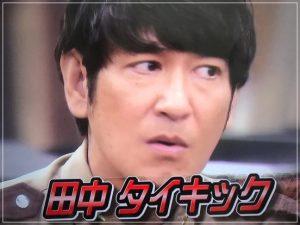 【目撃】ガキ使2020のロケ地は生田スタジオ