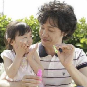 大泉洋の子供の顔画像