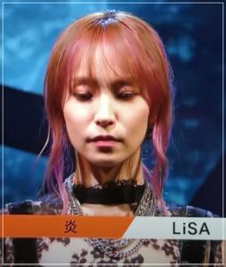 【比較画像】LiSAが痩せてる?激痩せで頬がこけ老けた