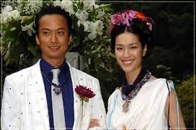 森山未来の嫁は久美子で現在は離婚