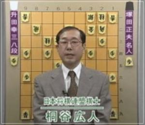 桐谷広人の学歴&経歴