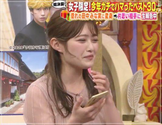 【今くら】井上咲楽と好きな人のLINE画像