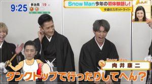 【SnowMan】なぜ岩本兄弟?由来やエピソード&仲良し画像