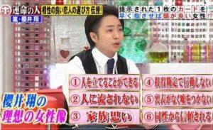 高内三恵子の実家は焼肉店で金持ち