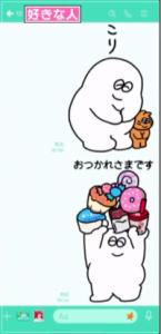 【今くら】井上咲楽と好きな人のLINE