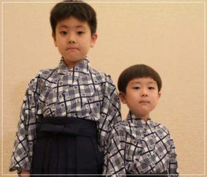 中村勘九郎の息子の小学校『青山学院』