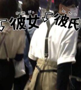 松村北斗の彼女はなの匂わせ