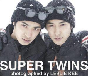 顔画像|河北麻友子の旦那の職業は元双子モデル