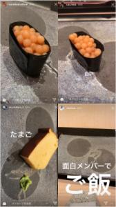 小嶋陽菜の結婚相手は宮本拓