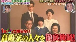 高嶋ちさ子の兄・太郎の職業