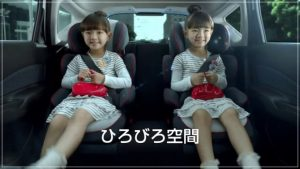 子供 二宮和也 伊藤綾子