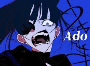 【画像】Ado(歌い手)が顔バレ