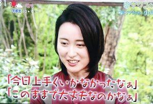 小川彩佳のクマがひどい…目が怖い