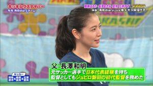 【画像】長澤まさみの父親はサッカー日本代表!