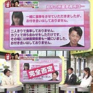 【2021最新】綾野剛の歴代彼女11人