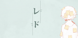 須田景凪と米津玄師【似てる要素6つ】違いや見分け方