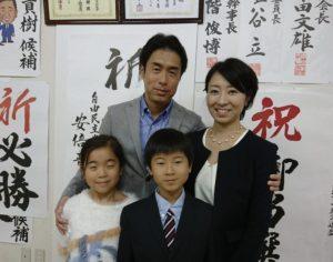 【顔画像】白須賀貴樹の嫁は白須賀薫!職業は保育園副理事長
