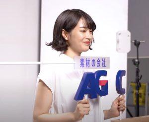 【AGC画像】広瀬すずの顔が変わった