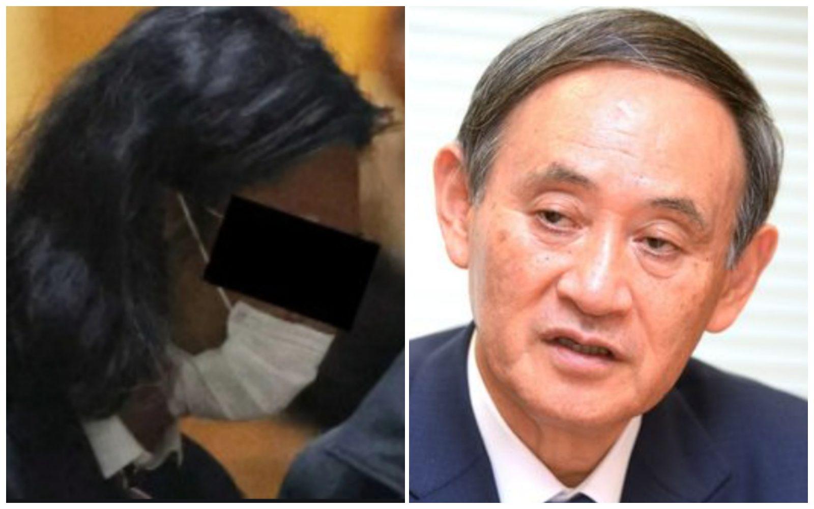 【菅義偉の長男の経歴】キマグレンの元バンドメンバー