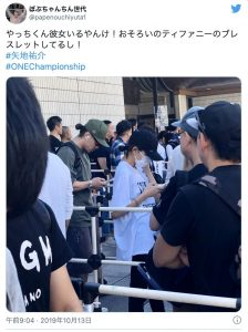 左が2019年3月8日に投稿された川口春奈さんのインスタ、 右が2019年1月16日の矢地祐介さんのインスタ写真です。